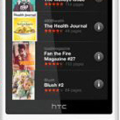 Read EPub Books with E Reader On New Manila ROMS