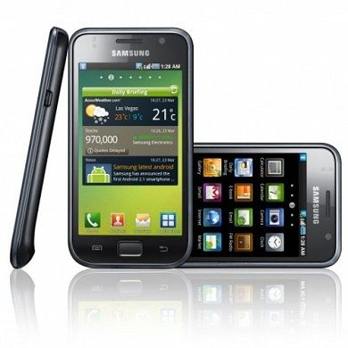 Sections for All Samsung Galaxy S Variants Added!