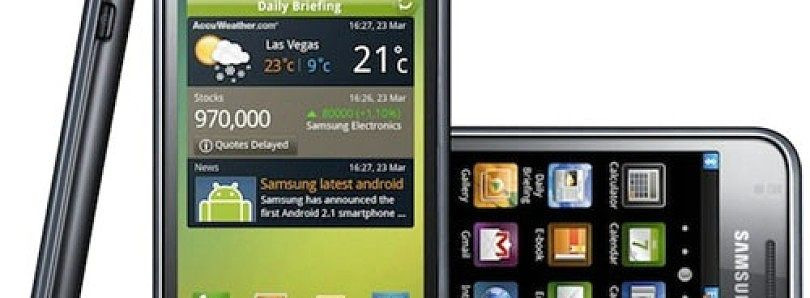 Use your AMOLED Screen for Incoming Notifications