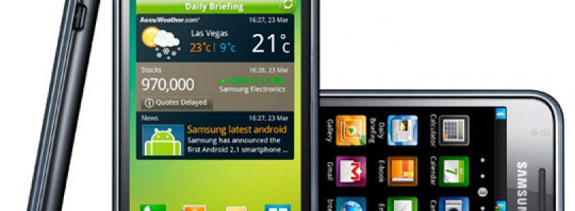 SGS Toolbox App for your Samsung Galaxy S
