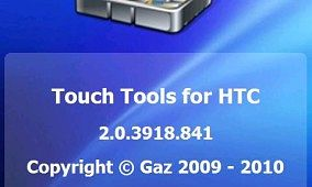 New Features Added to Touch Tools