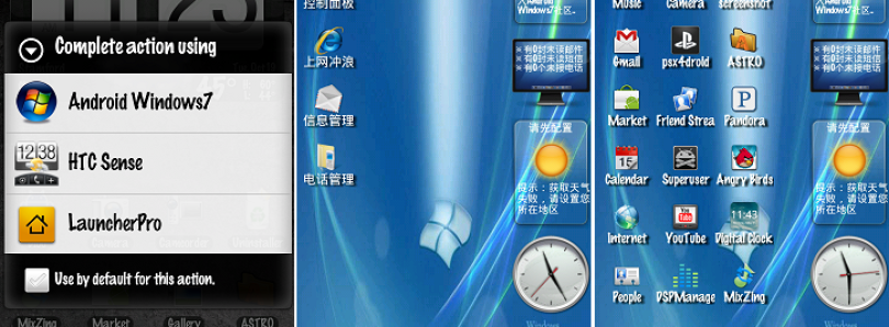Make Your Android Device Look Like Windows 7