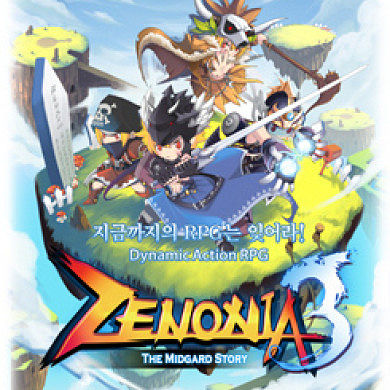 Zenonia 3 for Android is Here!