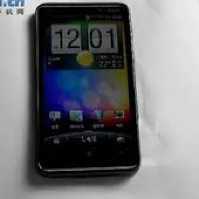 Android Spotted Running on a HD7