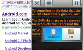 """Enjoy Copy And Paste The Way It Is Meant To Be With """"Everywhere Clipboard"""" for Android"""