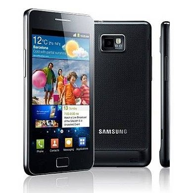 Hacked Camera App Brings 1080p at 30 FPS, 30 Mbit and CD-Quality Audio to the Galaxy S II