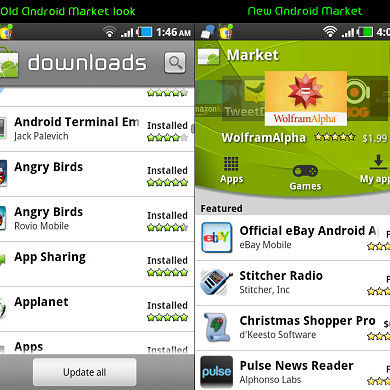 Get Your Old Android Market Back