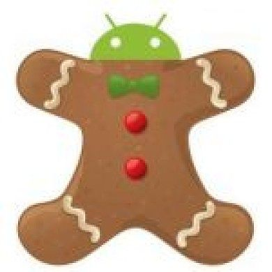 Gingerbread Update for the X10 Rolling Out