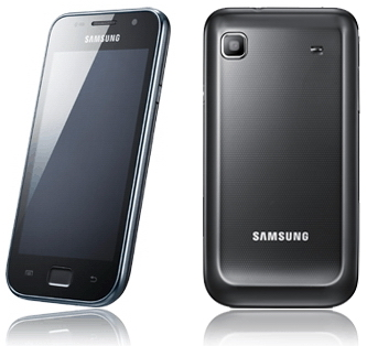 Build prop Tweaks for Samsung Galaxy SL and Others