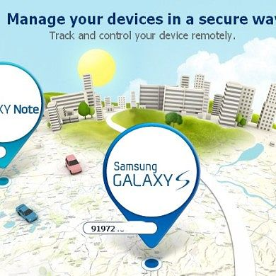 Remotely Track Your Galaxy Note Online Free From Samsung