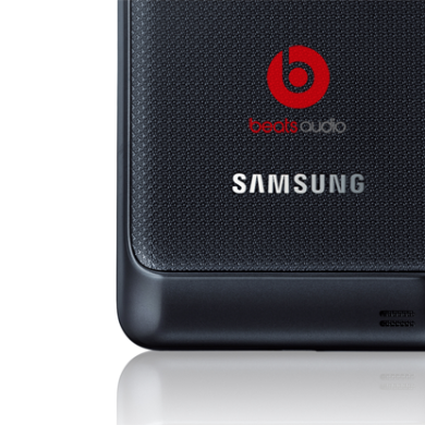 Beats Audio Now Available on Any Gingerbread ROM