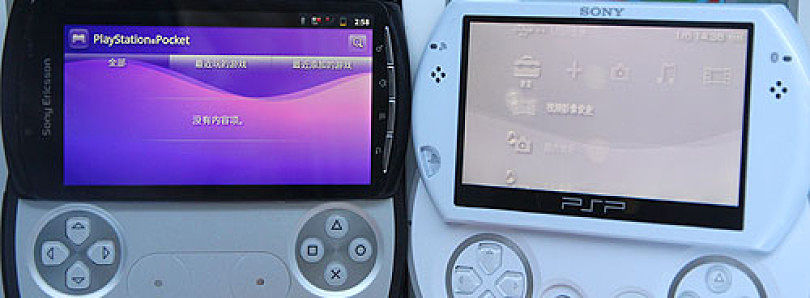 Easy Bootloader Unlock Guide for the Xperia Play