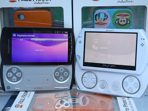 easy bootloader unlock guide for the xperia play rh xda developers com Sony Ericsson Walkman AT&T Sony Ericsson Xperia PlayStation