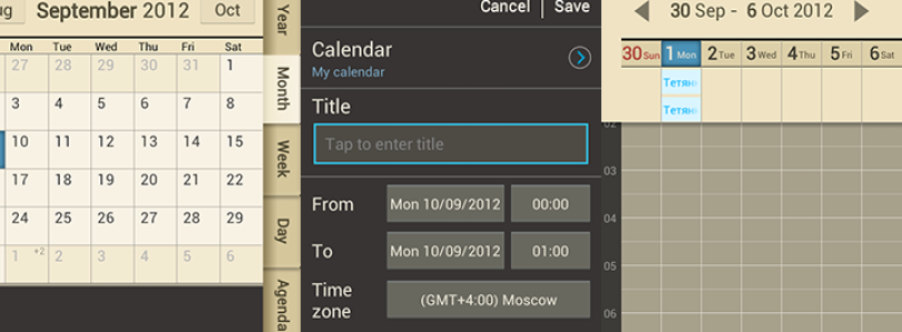 S-Planner App from Galaxy S III Ported to Galaxy S II