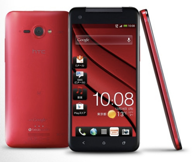 new htc droid dna exploit helps unlock a different way rh xda developers com Droid DNA Specs Droid DNA OtterBox Case
