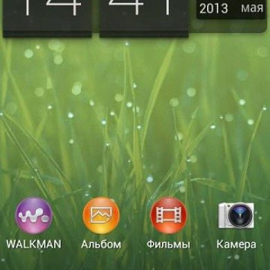Make Your Xperia Z, T, TX, V Status Bar and On-Screen Buttons Transparent