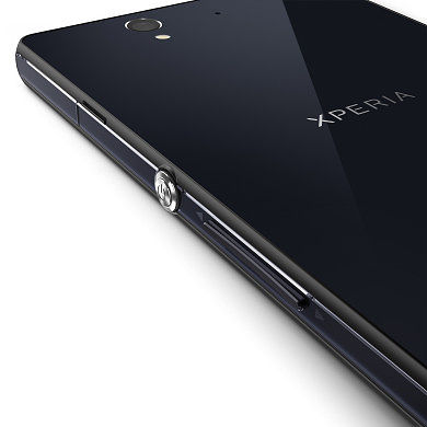 Give Your Sony Xperia Z a Physical Camera Button