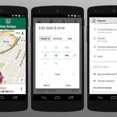 [Updated APKs] Google Maps 8 Brings Lane Guidance, Offline Maps Management, Location Filters, Uber Support, and Improved Public Transit