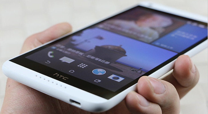 Guide Shows How to Quickly and Easily Root and Install a Custom Recovery on  the HTC Desire 816
