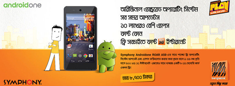 Android One Expands with the Symphony Roar A50