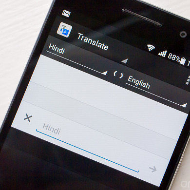 Google Translate offline translations are about to get way better with machine learning