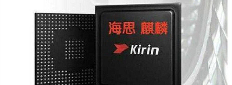 Kirin: A Processor the Western World Should Look Out For
