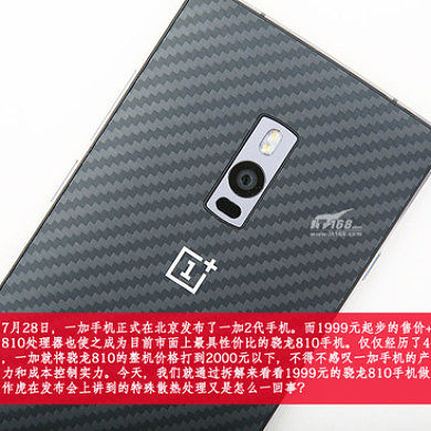 OnePlus 2 Bares All in New Tear Down Gallery