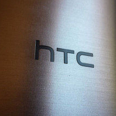 HTC Delivering Ads Straight to Sense Home