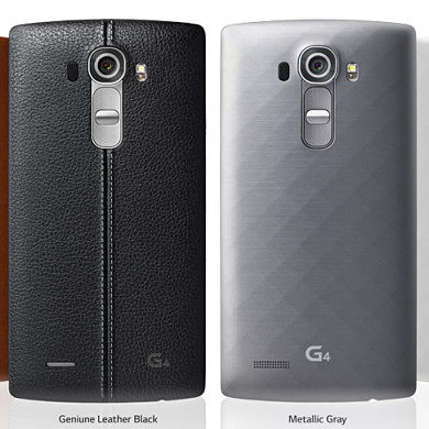 How to Root the LG G4 and Install TWRP Recovery – XDA TV
