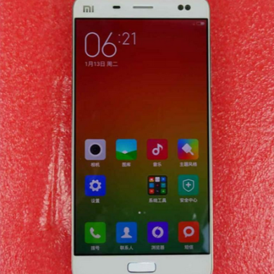 Xiaomi Mi 5 Arriving in February, Snapdragon 820 in Tow