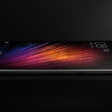 Xiaomi Launches the Mi 5 — All You Need to Know