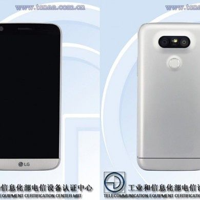 Snapdragon 652 Powered LG G5 Spotted at TENAA