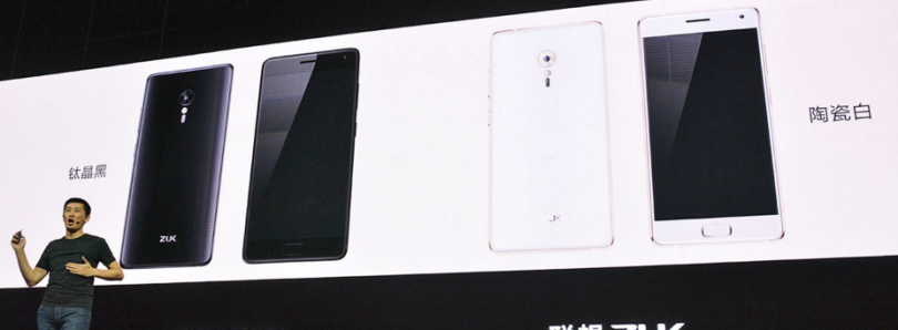 ZUK Unveils the ZUK Z2 Pro With 6GB RAM and 128GB Storage