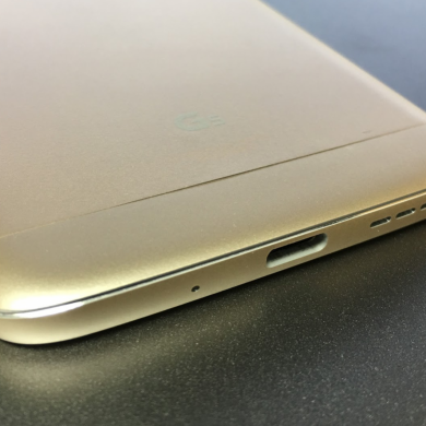 The G5's Build Quality Issues and Misleading Marketing Take Away From the Merit of its Virtues