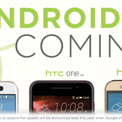HTC Announced Devices to Receive Android N