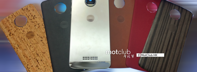 Lenovo Moto Z Shows Off Its Style MotoMod in Leaked Images