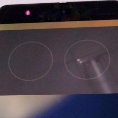 Samsung Galaxy Note 7's Iris Scanner Demo Leaked