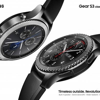 Samsung Gear S4 may be in the works with improved S Health features