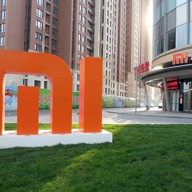 Xiaomi Mi Pay UPI service may launch soon in India to compete with Google Pay and WhatsApp