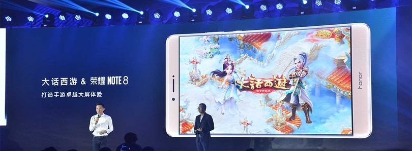 Honor Unveils the Honor Note 8 with a 6.6″ QHD Display