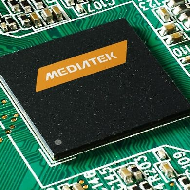 Helio X30 Unveiled, MediaTek's 10nm Deca-Core SoC