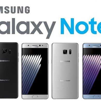 Samsung Galaxy Note 7 with 6GB RAM and 128GB Storage Gets Certified by TENAA