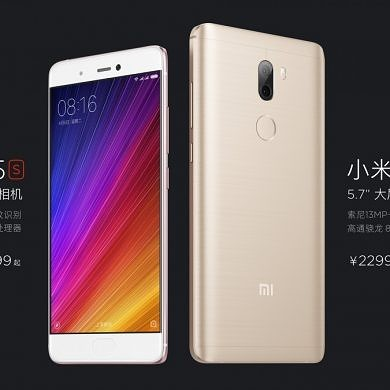 Xiaomi Launches the Mi 5s and the Mi 5s Plus in China