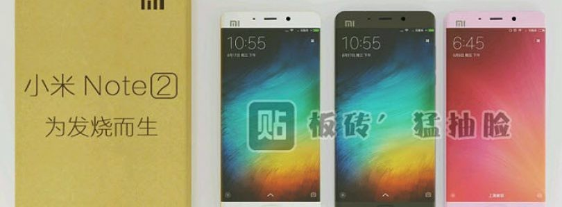 Xiaomi Mi Note 2 and Mi 5S Get Leaked and Pictured Ahead of Upcoming Release