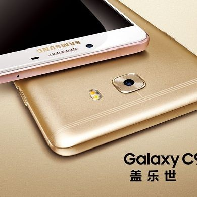 Samsung Galaxy C9 Pro starts getting Android 8.0 Oreo update in China