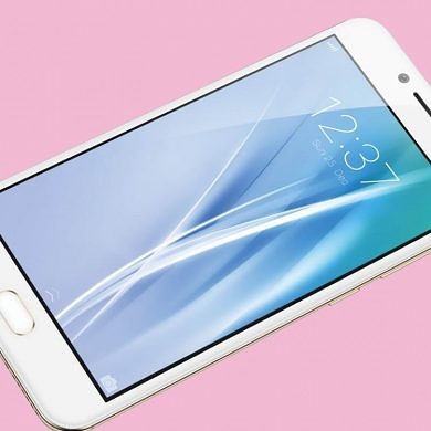 Vivo Officially Announces the V5, with a 20MP Front-Facing Camera