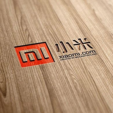 Report: Xiaomi to Add Even More Devices to Their Portfolio in 2017