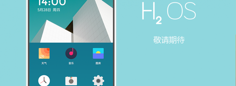 Hydrogen OS 3.0 (based on Nougat) has been Released for the OnePlus 3/3T