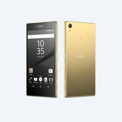 Guide to Fix Battery Drain on Sony's Latest Nougat Stock ROM
