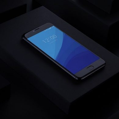 UMIDIGI Z Pro Giveaway [Open to All Countries]